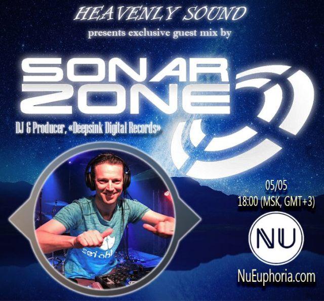 HeavenlySound