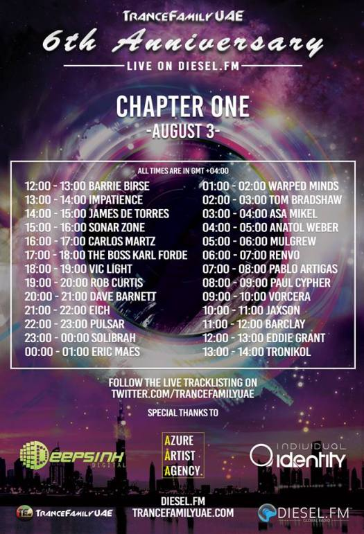 TranceFamily UAE - 6th Anniversary